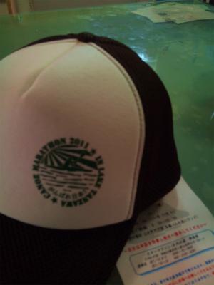 2011丹沢湖マラソン参加CAP